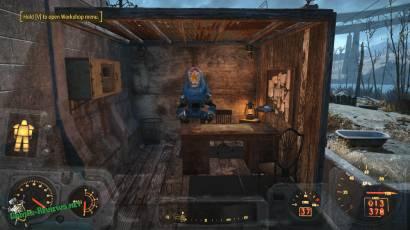 Протектроны в Fallout 4