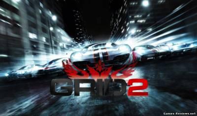 Обзор GRID 2 - Режимы, геймплей, наследственность, общие впечатления