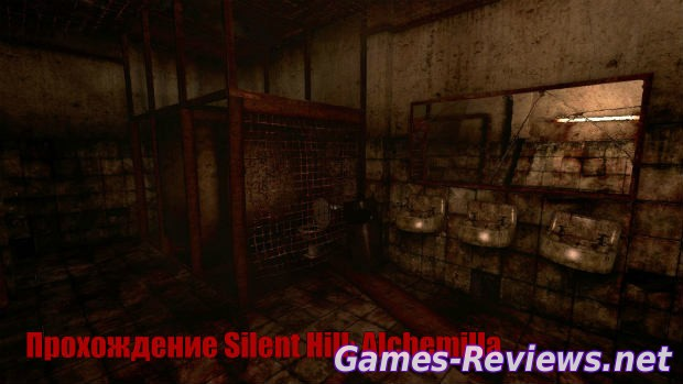 Прохождение Silent Hill Alchemilla
