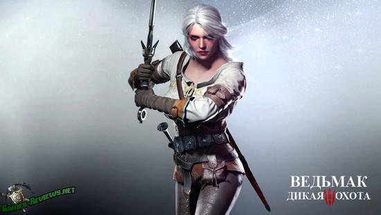 The Witcher 3: Wild Hunt... или фантазии на тему...