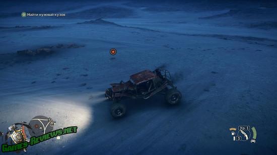 Обезвреживание мины в Mad Max