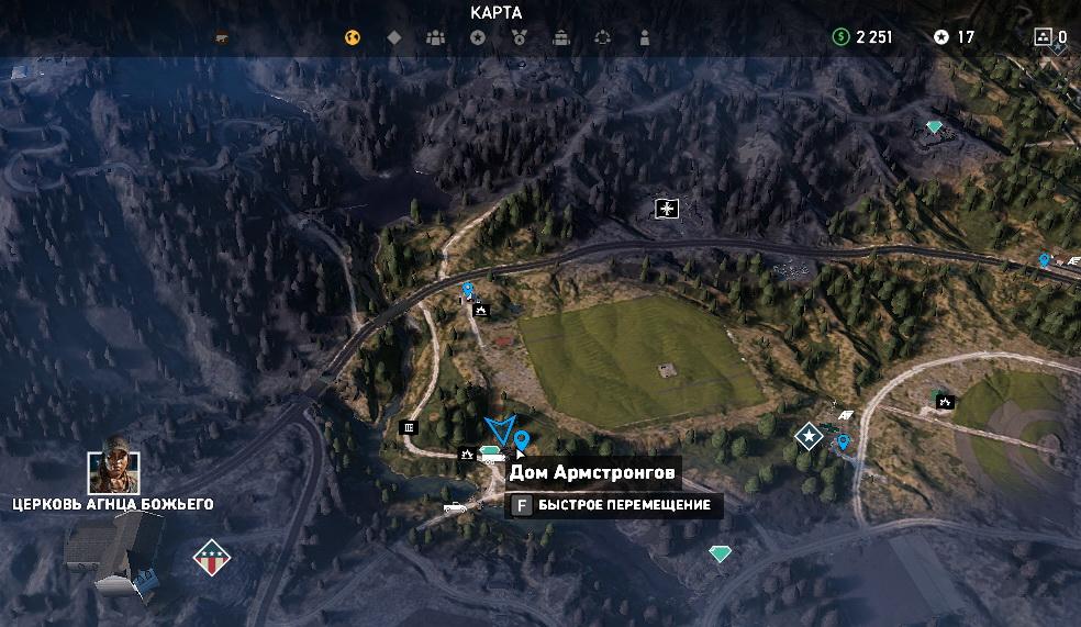 Far cry 5 тайник элеватор элеватор в сальске юг руси