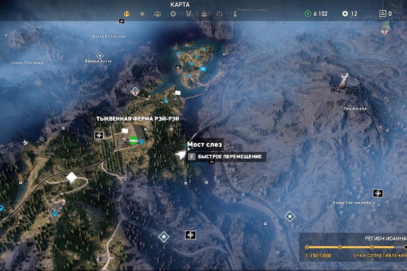 Far cry 5 тайник элеватор фольксваген транспортер т3 глушитель