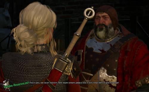 Цирилла и Барон