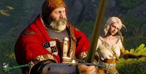 Цири и Барон