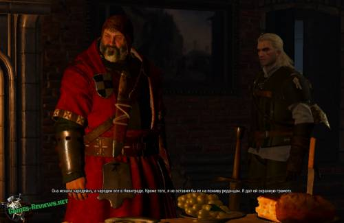 Геральт и Барон